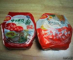 Rice_ball