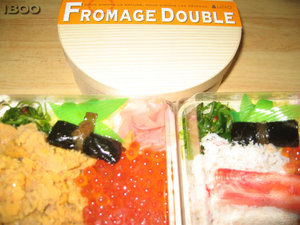 Fromage_double_2