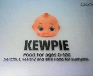 Kewpie_file