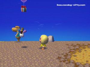 081124_a_balloon