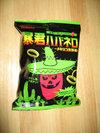 Cactal_snacks