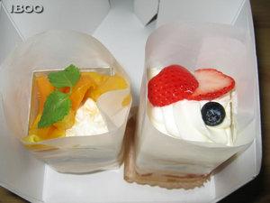 Mungo_cake_2