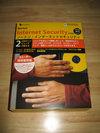 norton_internet_security_2006