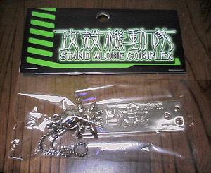 Stand_alone_complex